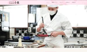 料理教室-小桜top
